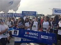 Beirut Marathon 2017